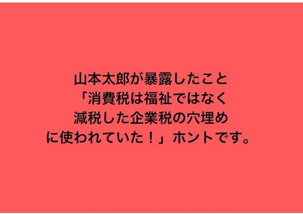 D_2g8nGU0AEFa0B.jpg-large.jpeg