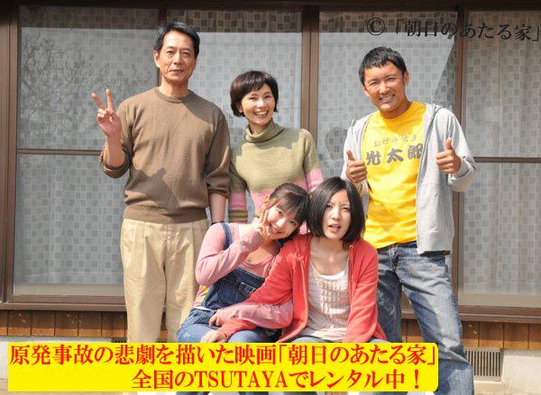 家族写真_edited-1.jpg