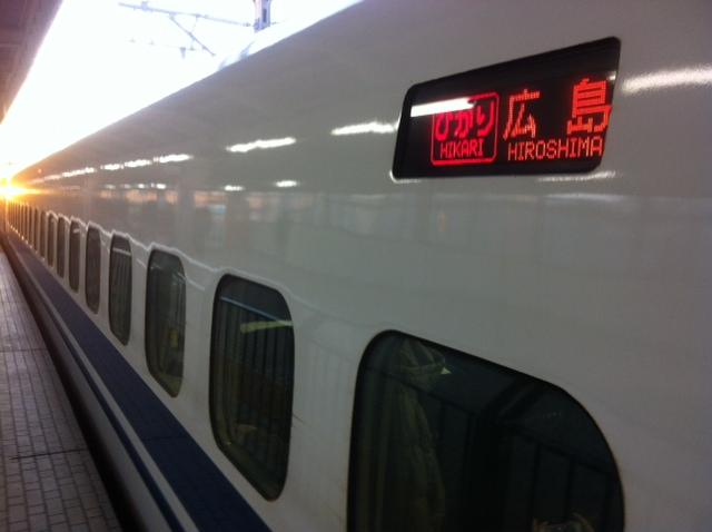 広島行き.JPG
