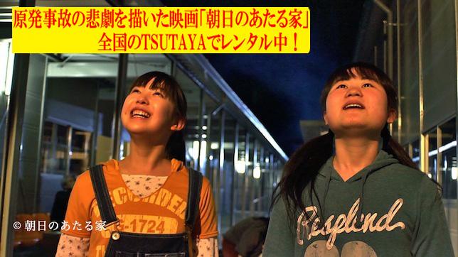 舞&玉_edited-1.jpg