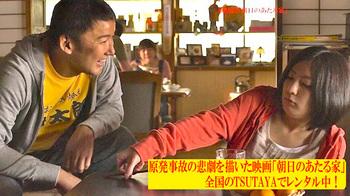 太郎とあかね_edited-1.jpg