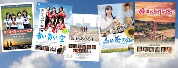 青空映画舎_edited-2.jpg