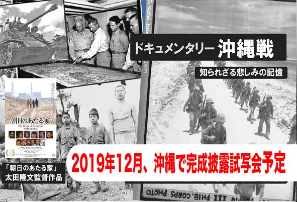 okinawaビジュアル.jpg